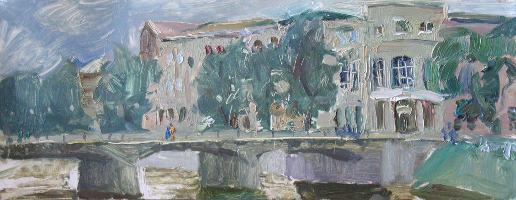 Kharkov quay