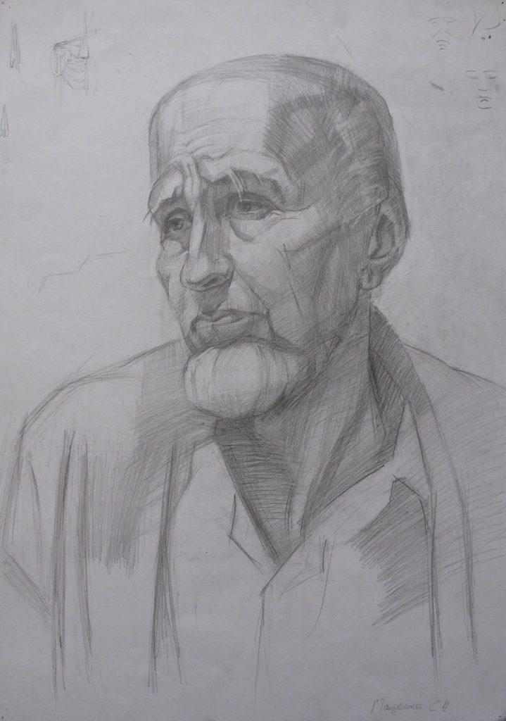 Portrait of an elderly person